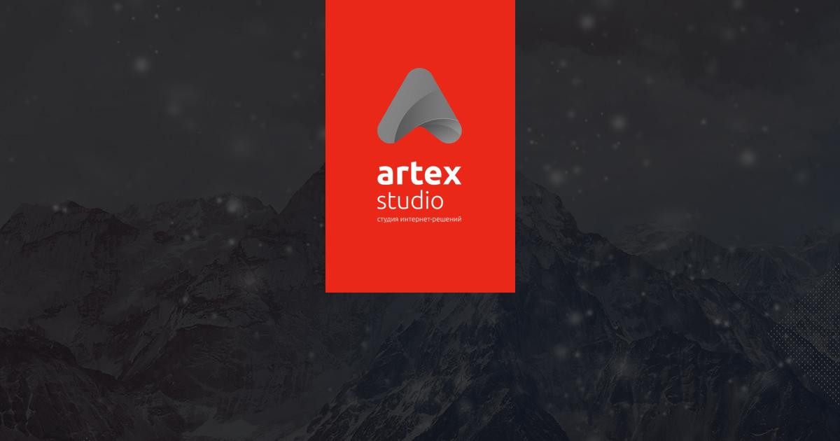 (c) Artex-studio.ru
